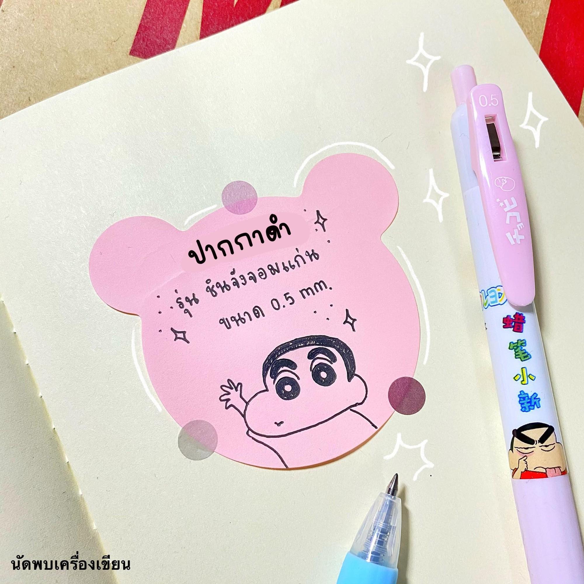 ปากกาหมึกเจล ลายชินจัง