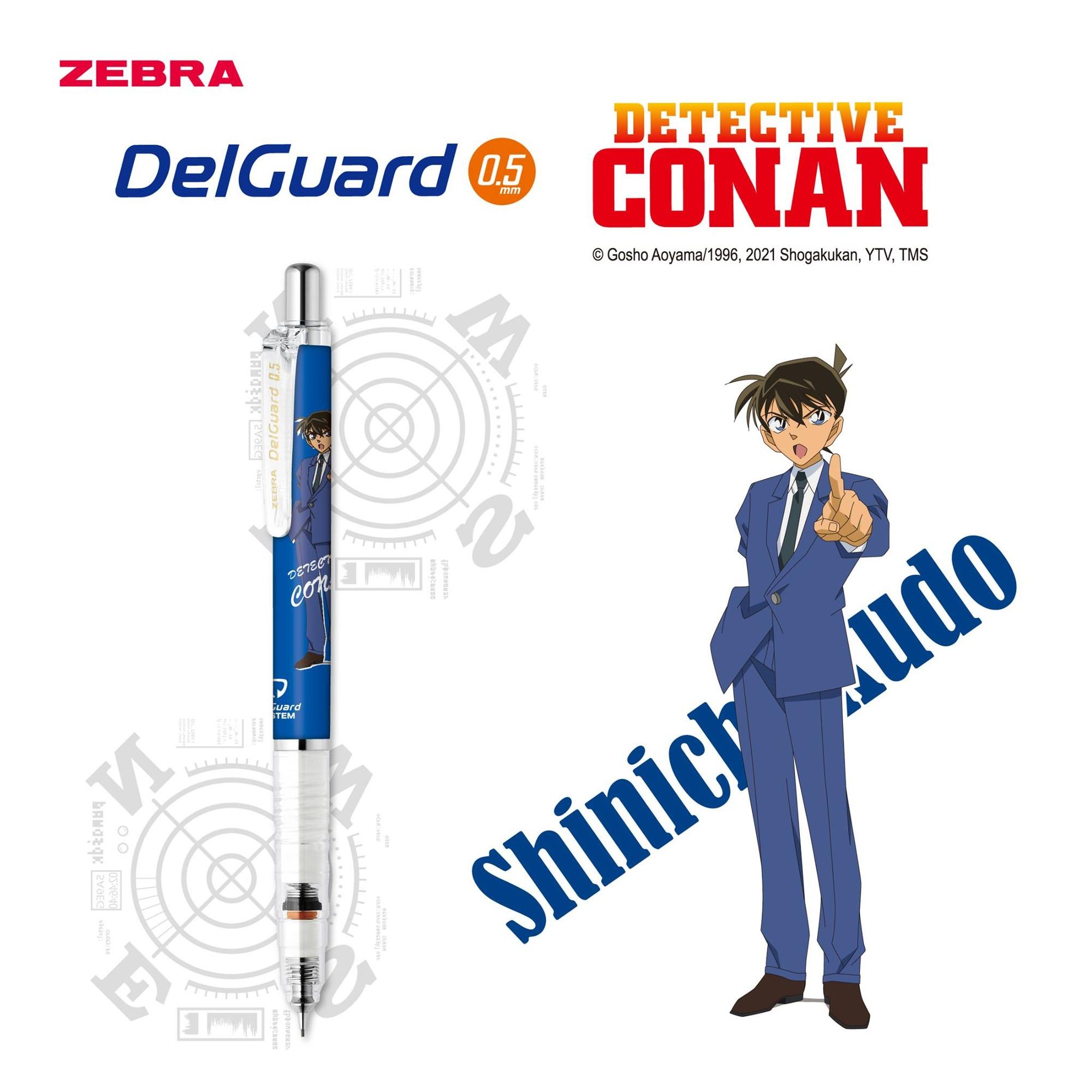 ดินสอกด DelGuard Mechanical Pencil ลาย Conan Limited Edition