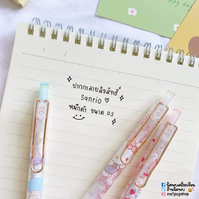 ชุดปากกา Sanrio หมึกเจล 6 ด้าม