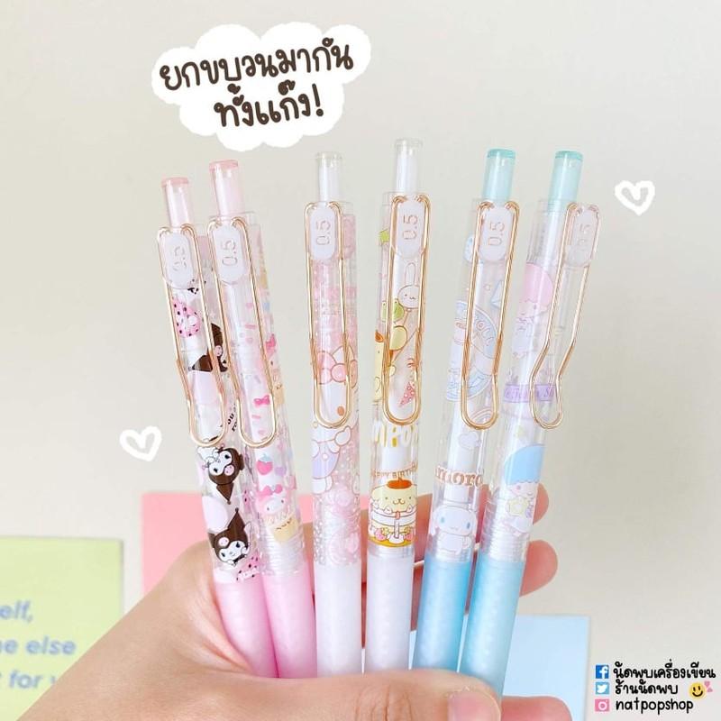 ชุดปากกา Sario หมึกเจล 6 ด้าม