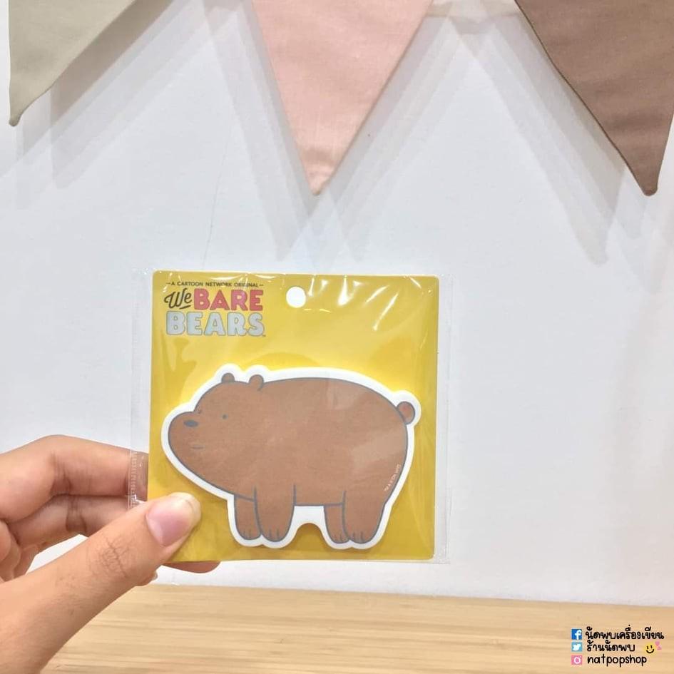 Sticky note ลาย  WE BARE BEARS