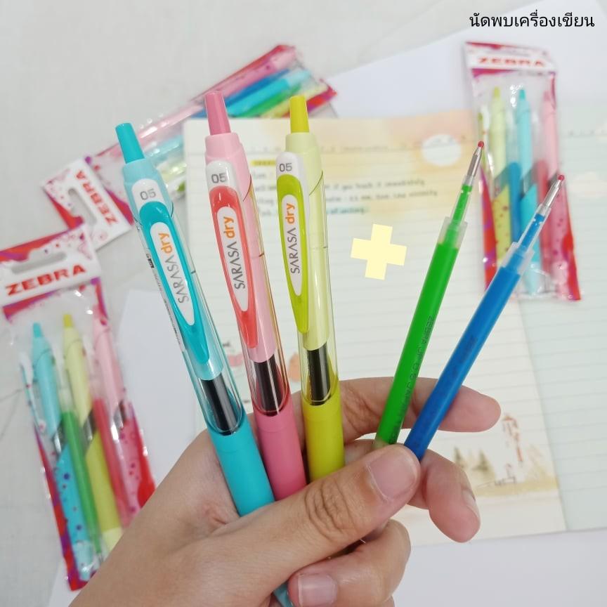 ZEBRA SARASA Dry Gel Pen