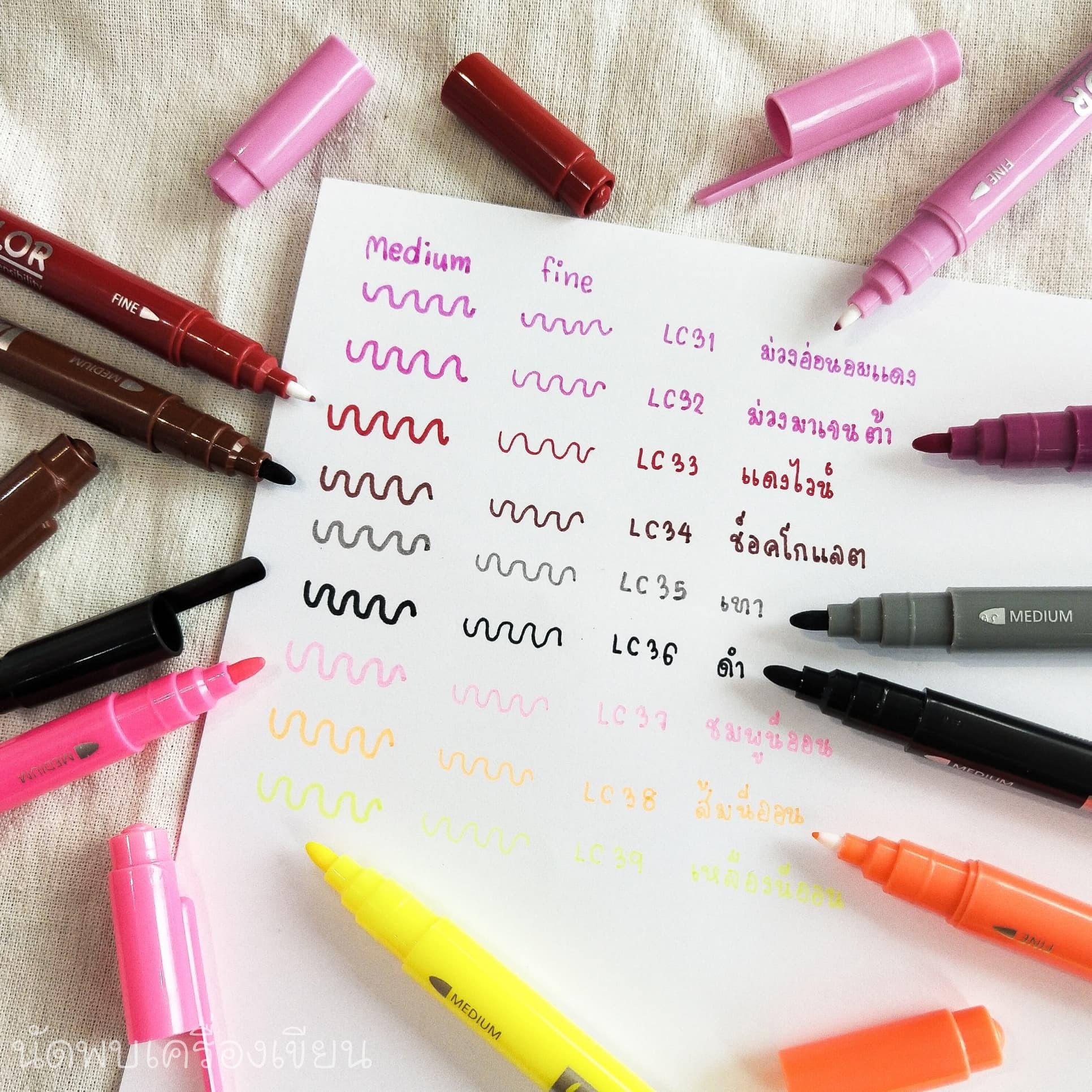ปากกา Live Color Monami
