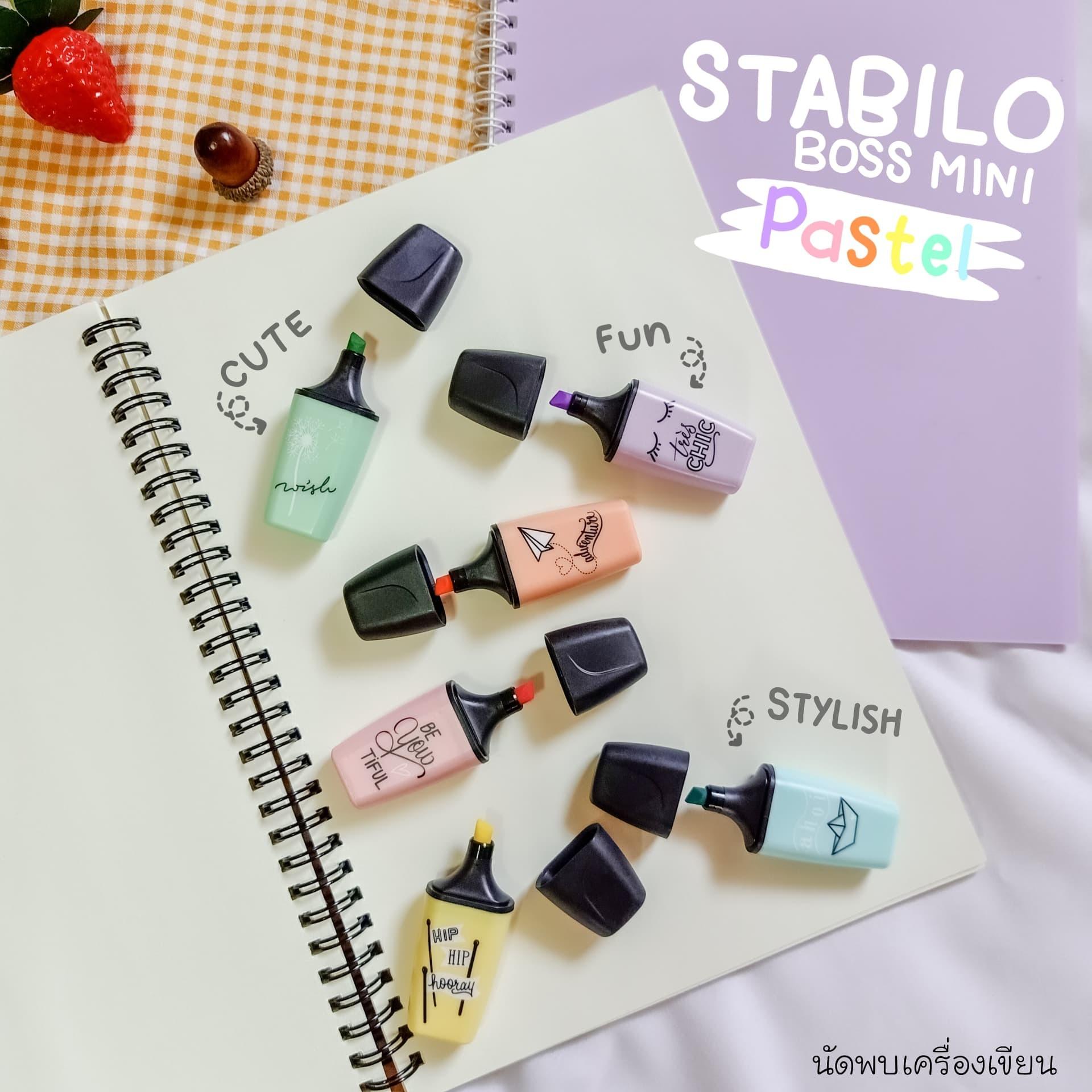 ปากกาเน้นข้อความ STABILO BOSS MINI Pastellove