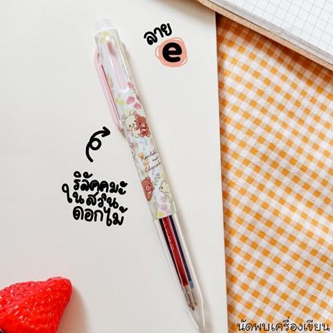 ปากกา 3 ระบบ PENTEL ลายลิขสิทธิ์
